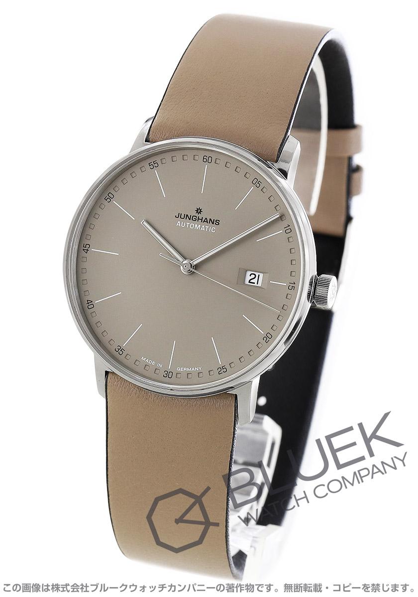 ユンハンス フォームA 腕時計 メンズ JUNGHANS 027/4832.00