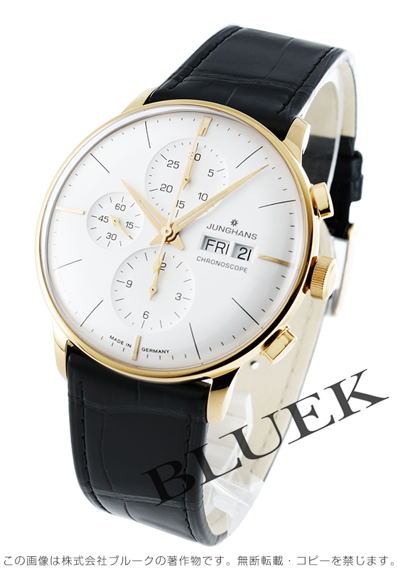 ユンハンス マイスター クロノスコープ クロノグラフ アリゲーターレザー 腕時計 メンズ JUNGHANS 027/7323.01