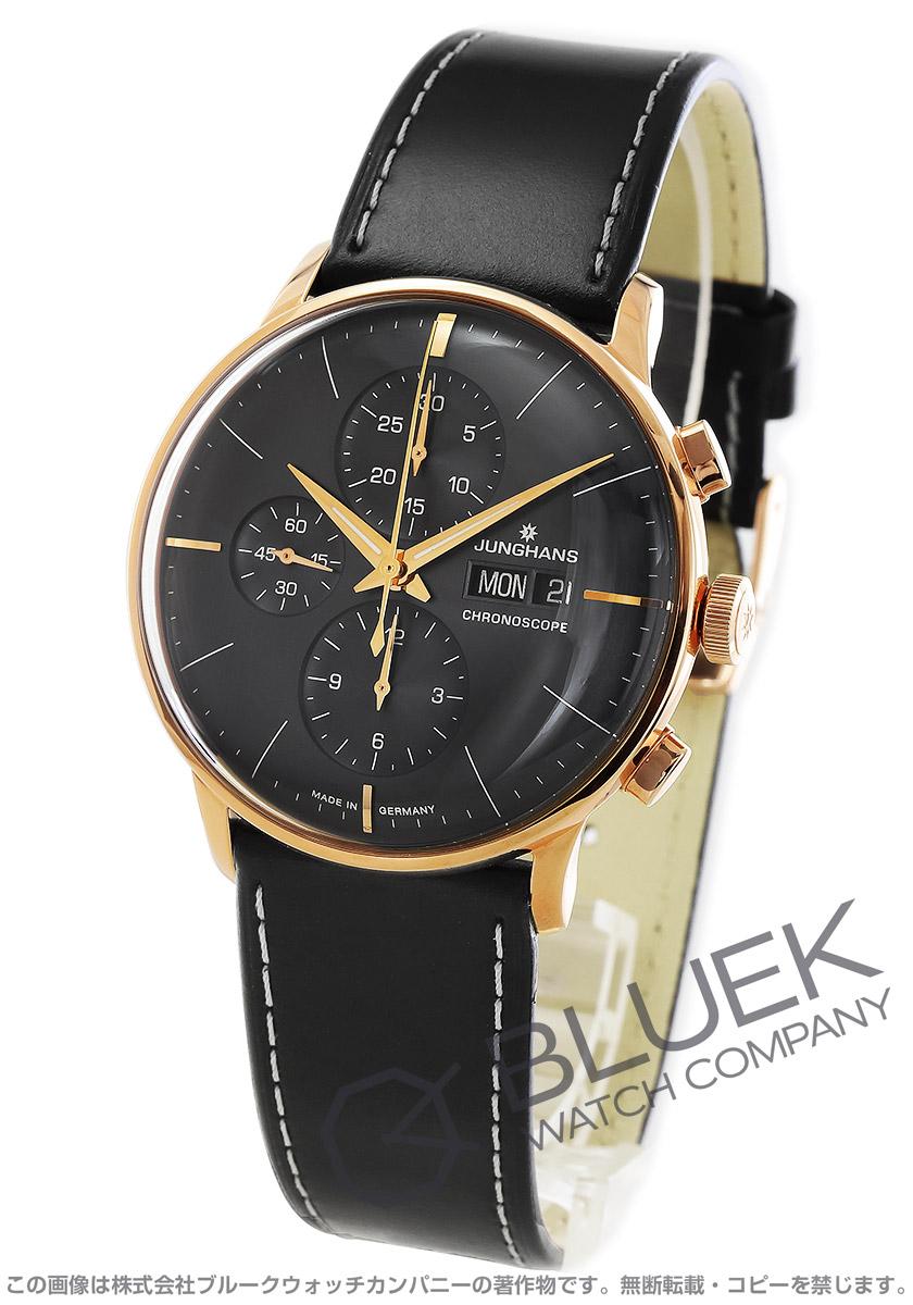 ユンハンス マイスター クロノスコープ クロノグラフ 腕時計 メンズ JUNGHANS 027/7923.01