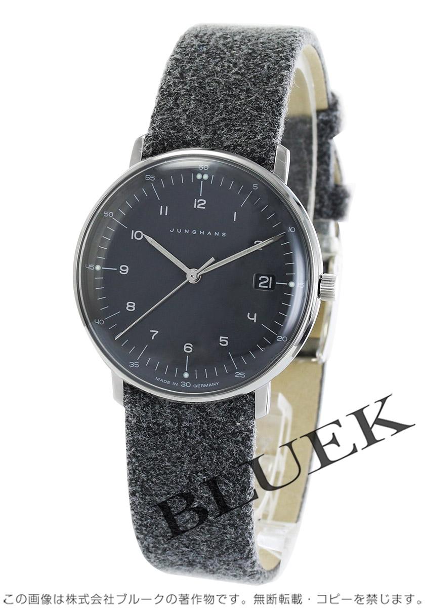ユンハンス マックスビル 腕時計 レディース JUNGHANS 047/4542.00