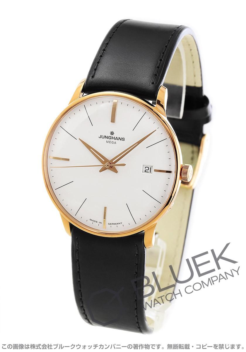 ユンハンス マイスター メガ 腕時計 メンズ JUNGHANS 058/7800.00
