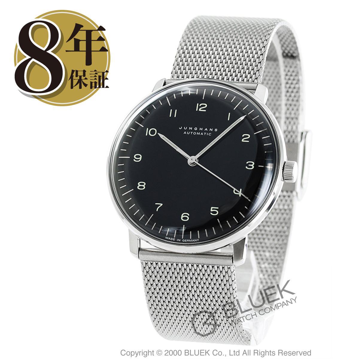 ユンハンス マックスビル 腕時計 メンズ JUNGHANS 027/3400.00M_8