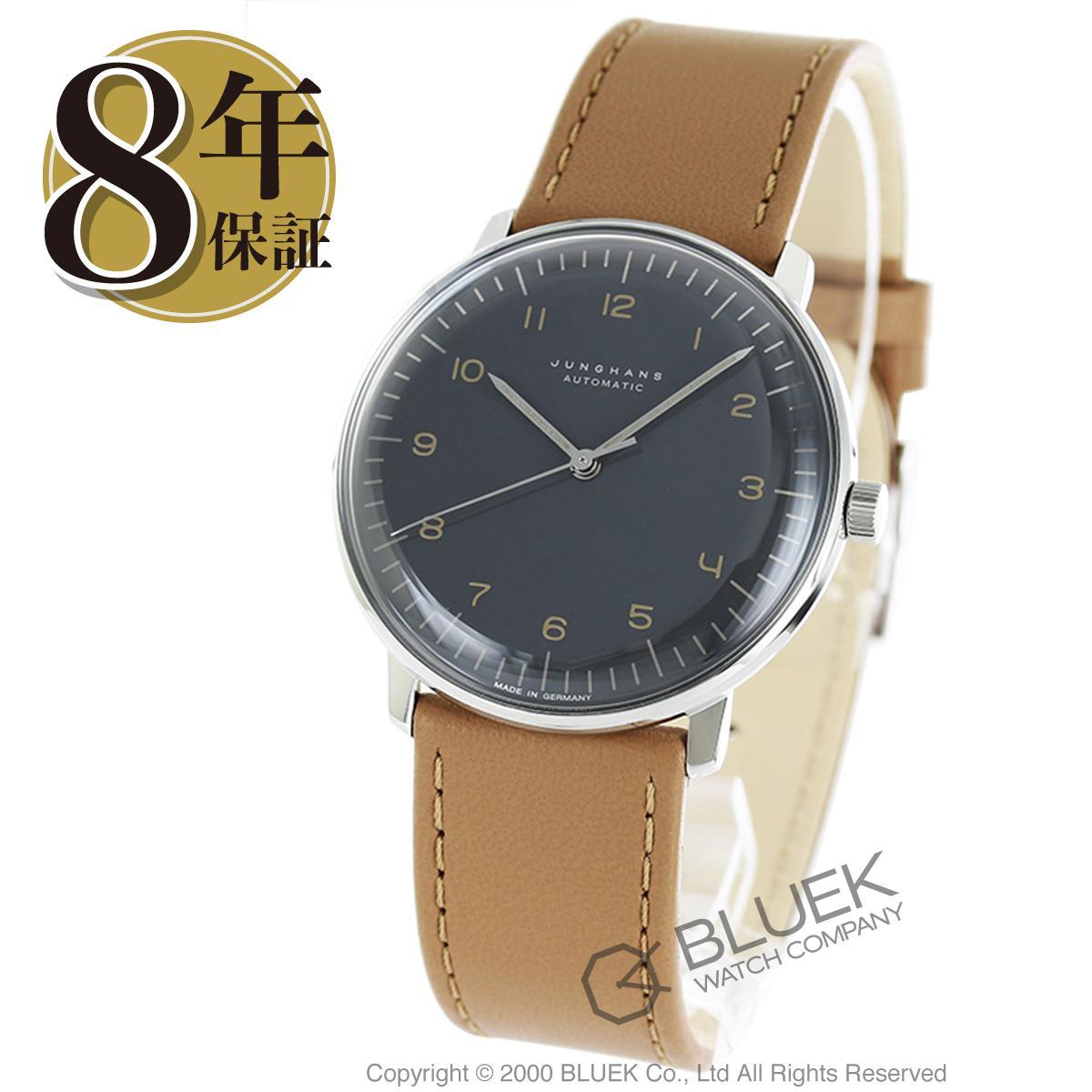 ユンハンス マックスビル 腕時計 メンズ JUNGHANS 027/3401.00_8