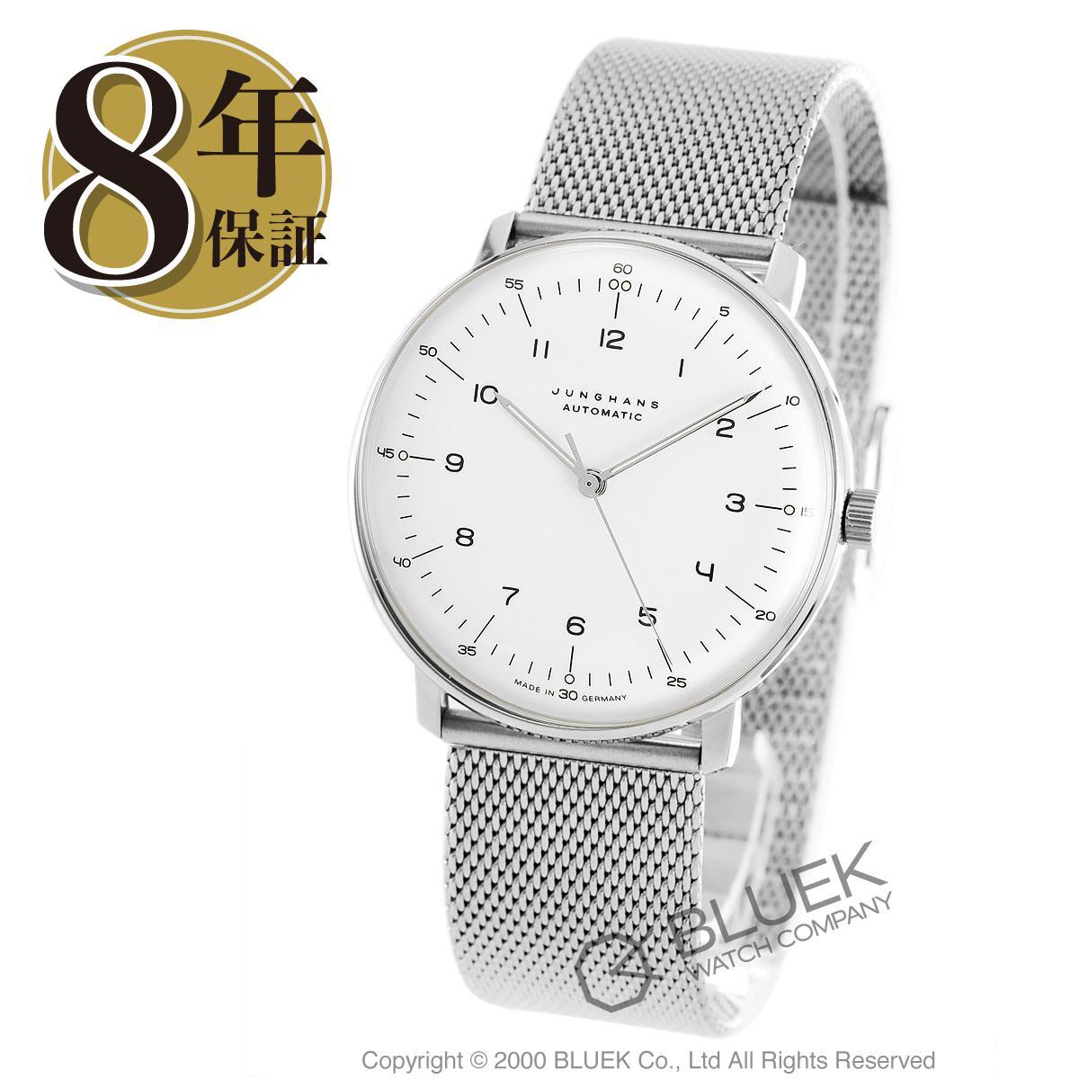 【1,000円OFFクーポン対象】ユンハンス マックスビル 腕時計 メンズ JUNGHANS 027/3500.00M_8