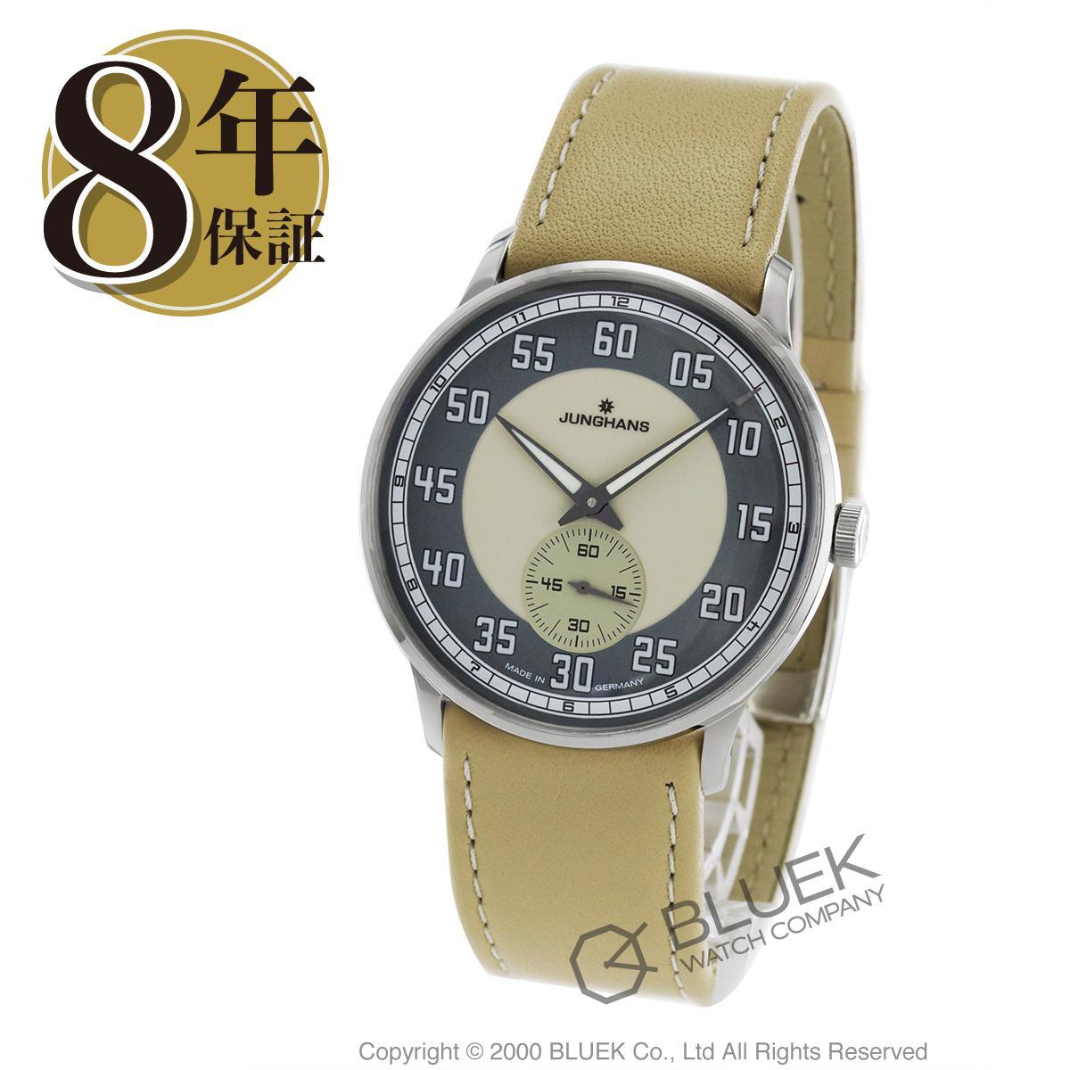 【1,000円OFFクーポン対象】ユンハンス マイスター ドライバー 腕時計 メンズ JUNGHANS 027/3608.00_8