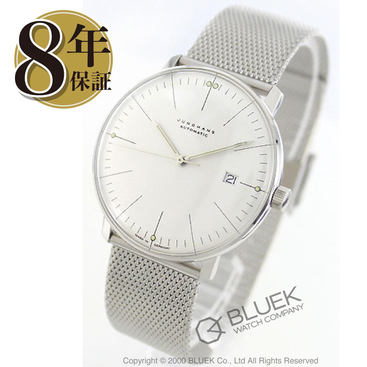 ユンハンス マックスビル 腕時計 メンズ JUNGHANS 027/4002.44M_8 バーゲン 成人祝い ギフト プレゼント