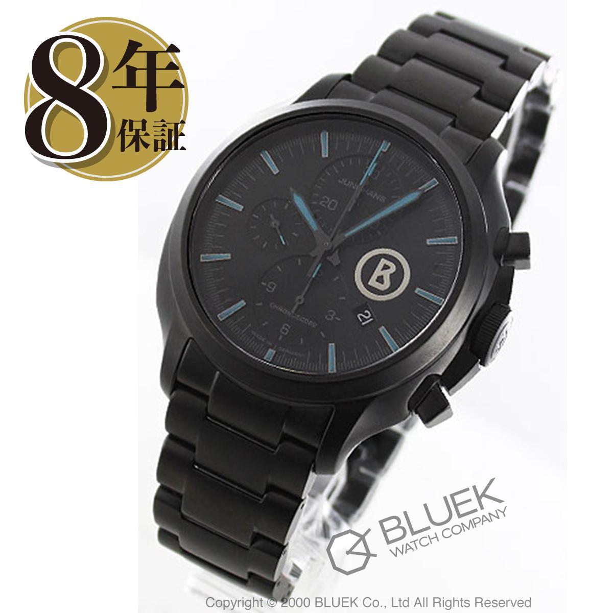 【3,000円OFFクーポン対象】ユンハンス ボグナー ウィリー クロノグラフ 腕時計 メンズ JUNGHANS 027/4363.44_8