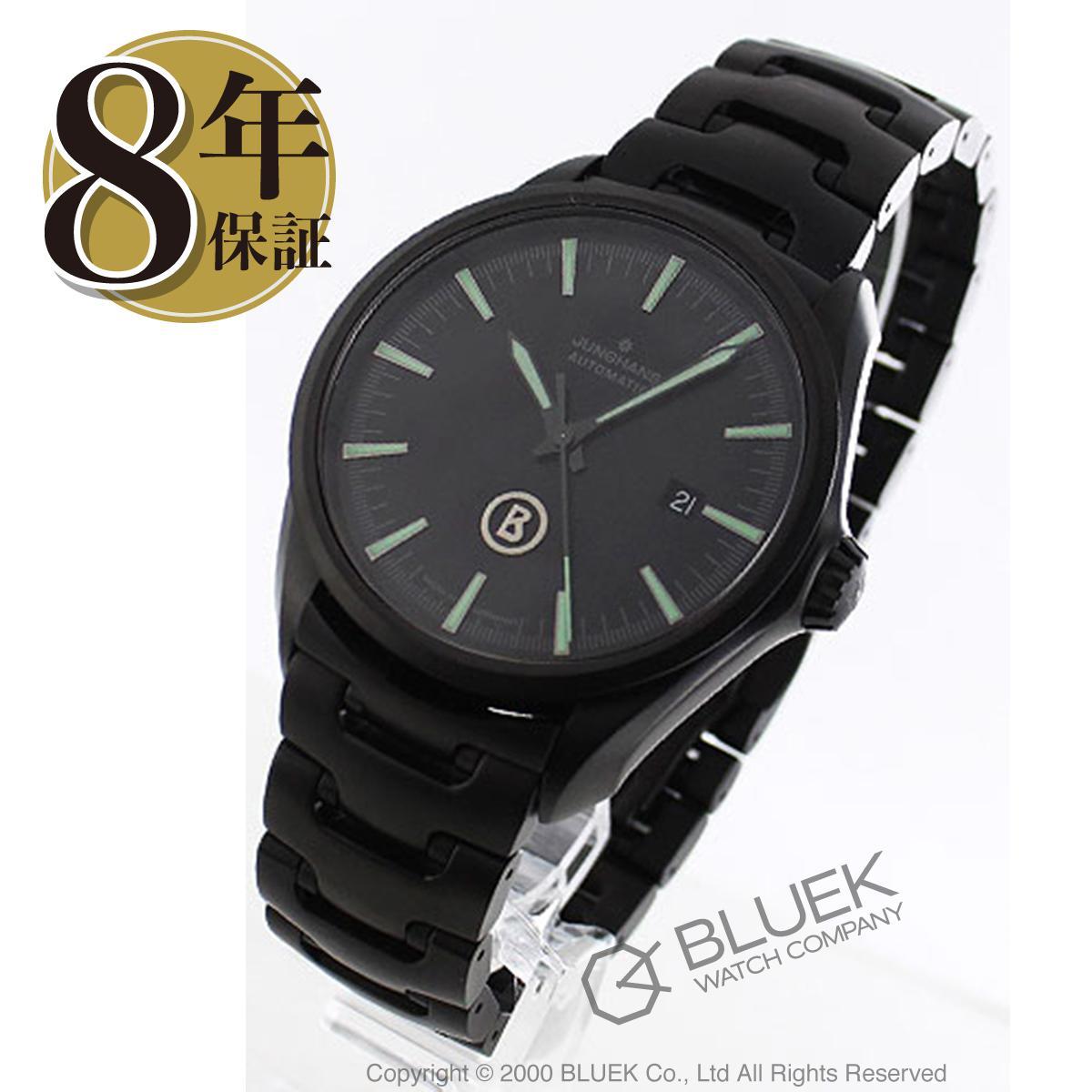 【3,000円OFFクーポン対象】ユンハンス ボグナー ウィリー 腕時計 メンズ JUNGHANS 027/4377.44_8