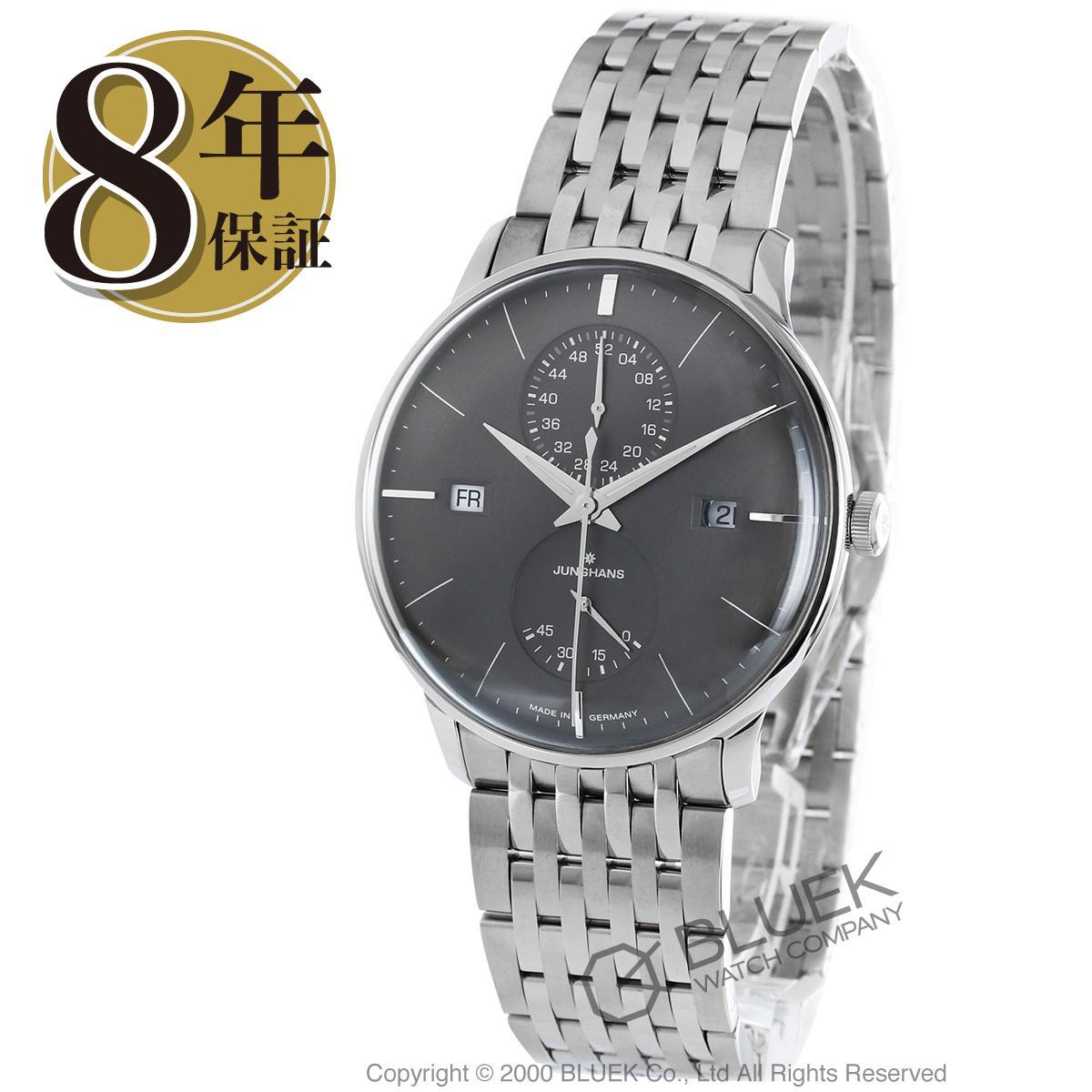 ユンハンス マイスター アジェンダ パワーリザーブ 腕時計 メンズ JUNGHANS 027/4568.45_8