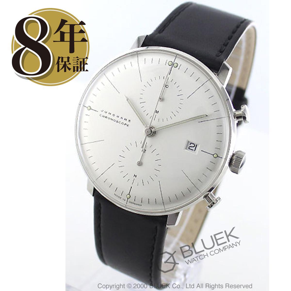 ユンハンス マックスビル クロノスコープ クロノグラフ 腕時計 メンズ JUNGHANS 027/4600.00_8 バーゲン 成人祝い ギフト プレゼント