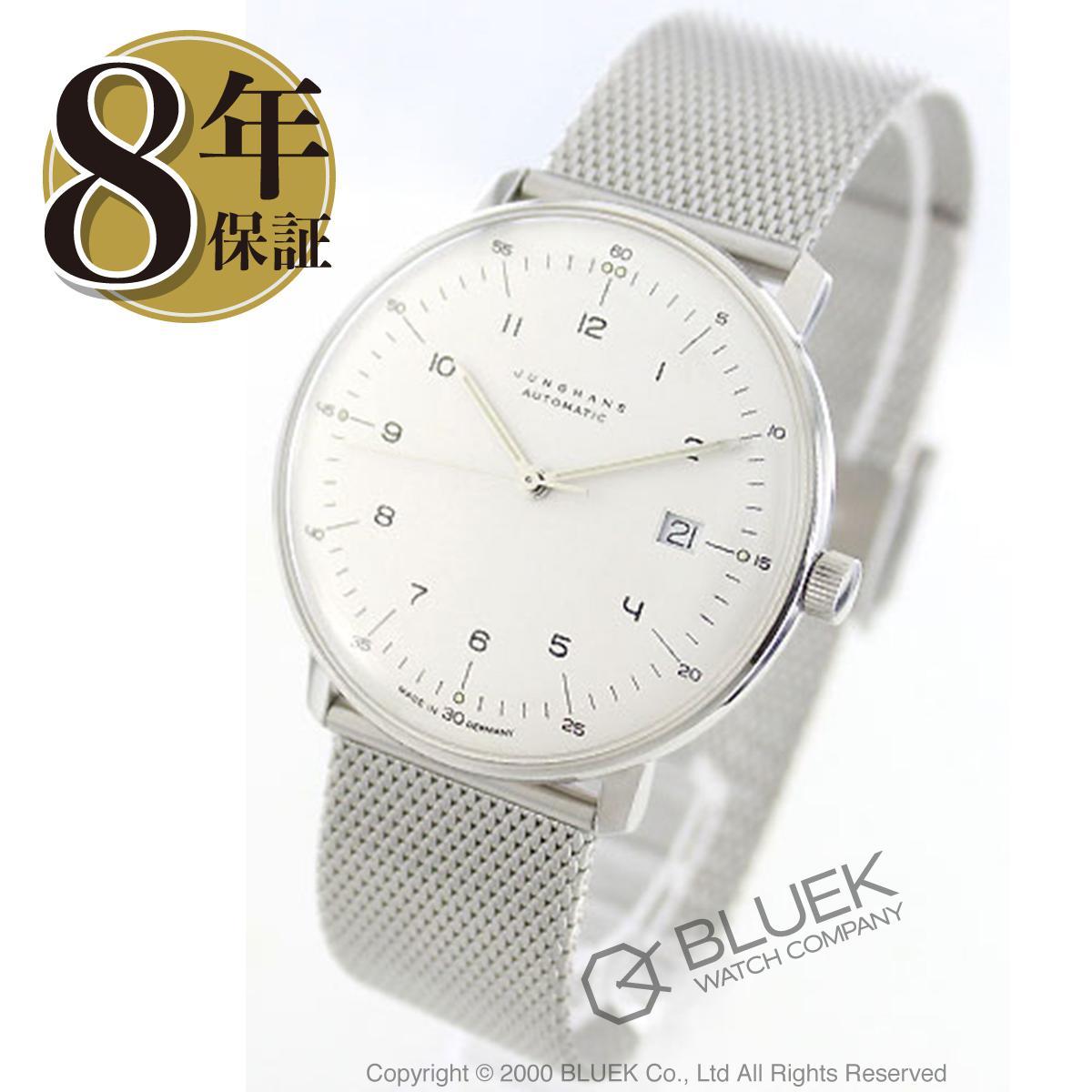 ユンハンス マックスビル 腕時計 メンズ JUNGHANS 027/4700.00M_8 バーゲン 成人祝い ギフト プレゼント