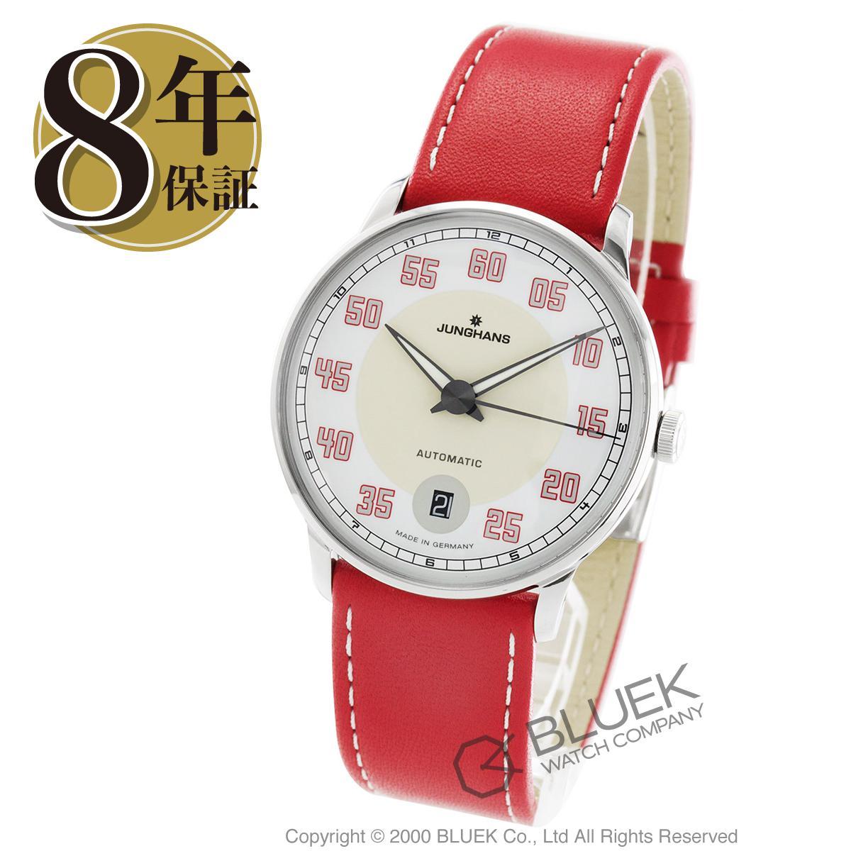 ユンハンス マイスター ドライバー 腕時計 メンズ JUNGHANS 027/4716.00_8