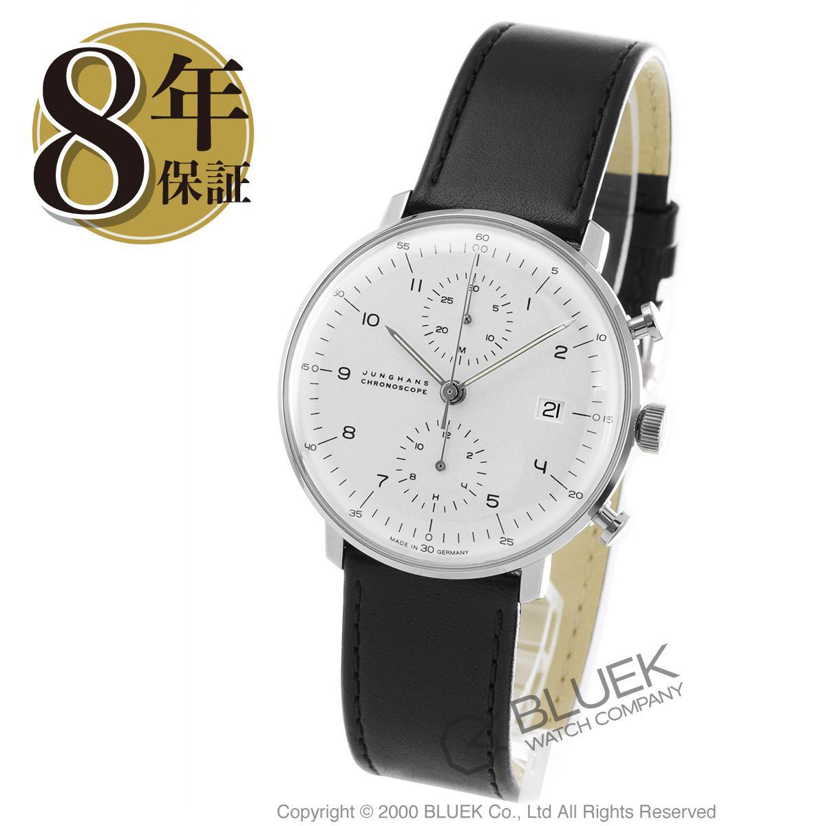 ユンハンス マックスビル クロノスコープ クロノグラフ 腕時計 メンズ JUNGHANS 027/4800.00_8 バーゲン 成人祝い ギフト プレゼント