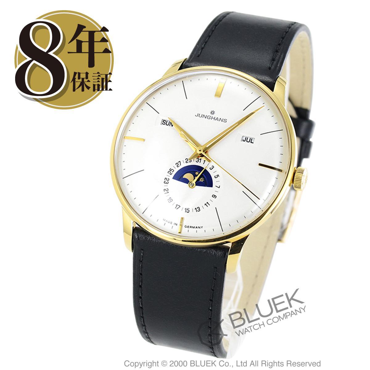 【6,000円OFFクーポン対象】ユンハンス マイスター ムーンフェイズ 腕時計 メンズ JUNGHANS 027/7202.01_8