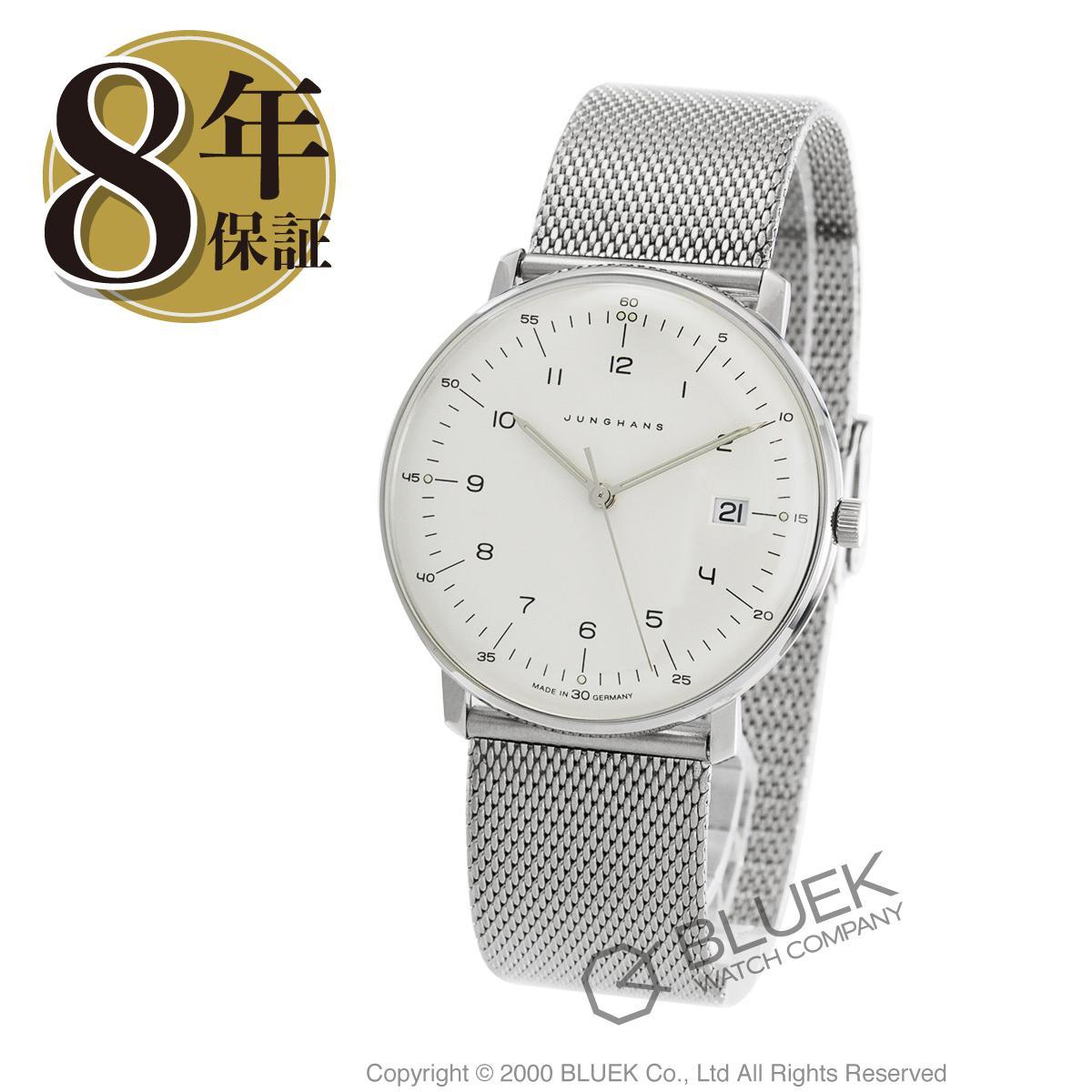 ユンハンス マックスビル 腕時計 メンズ JUNGHANS 041/4461.00M_8 バーゲン 成人祝い ギフト プレゼント
