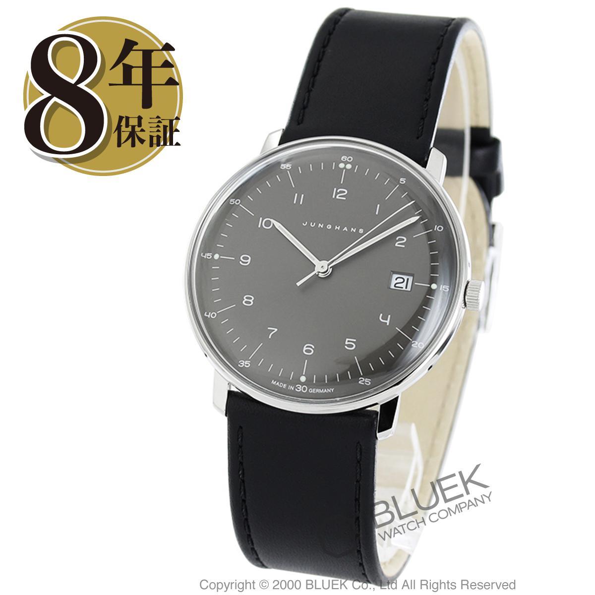 ユンハンス マックスビル 腕時計 メンズ JUNGHANS 041/4462.00_8 バーゲン 成人祝い ギフト プレゼント