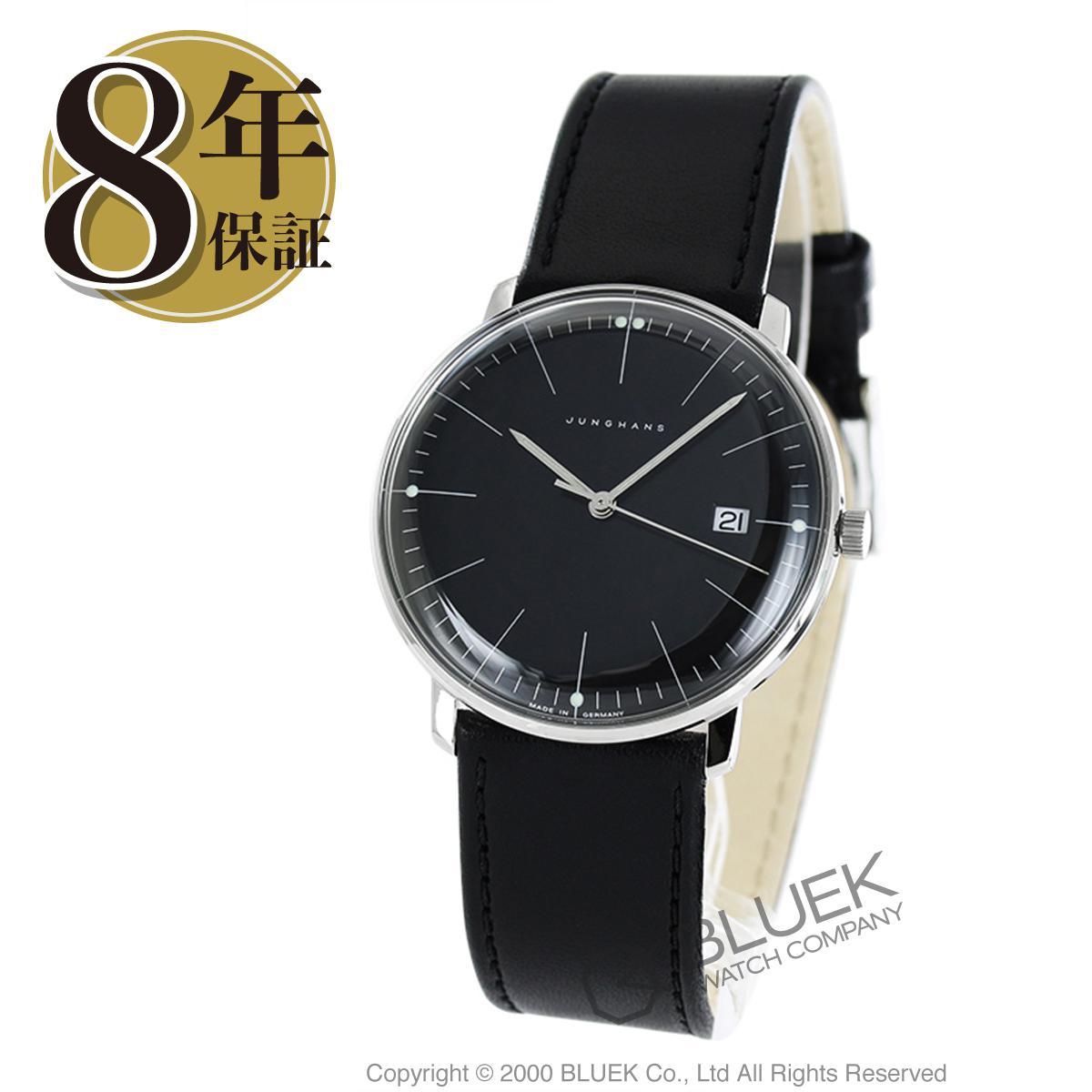 ユンハンス マックスビル 腕時計 メンズ JUNGHANS 041/4465.00_8 バーゲン 成人祝い ギフト プレゼント