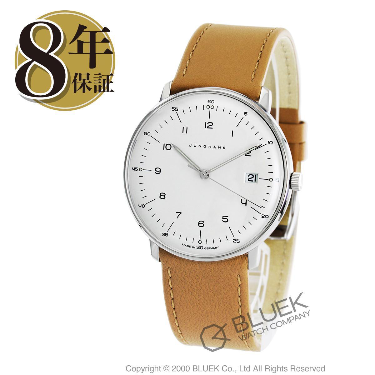 ユンハンス マックスビル 腕時計 メンズ JUNGHANS 041/4562.00_8 バーゲン 成人祝い ギフト プレゼント