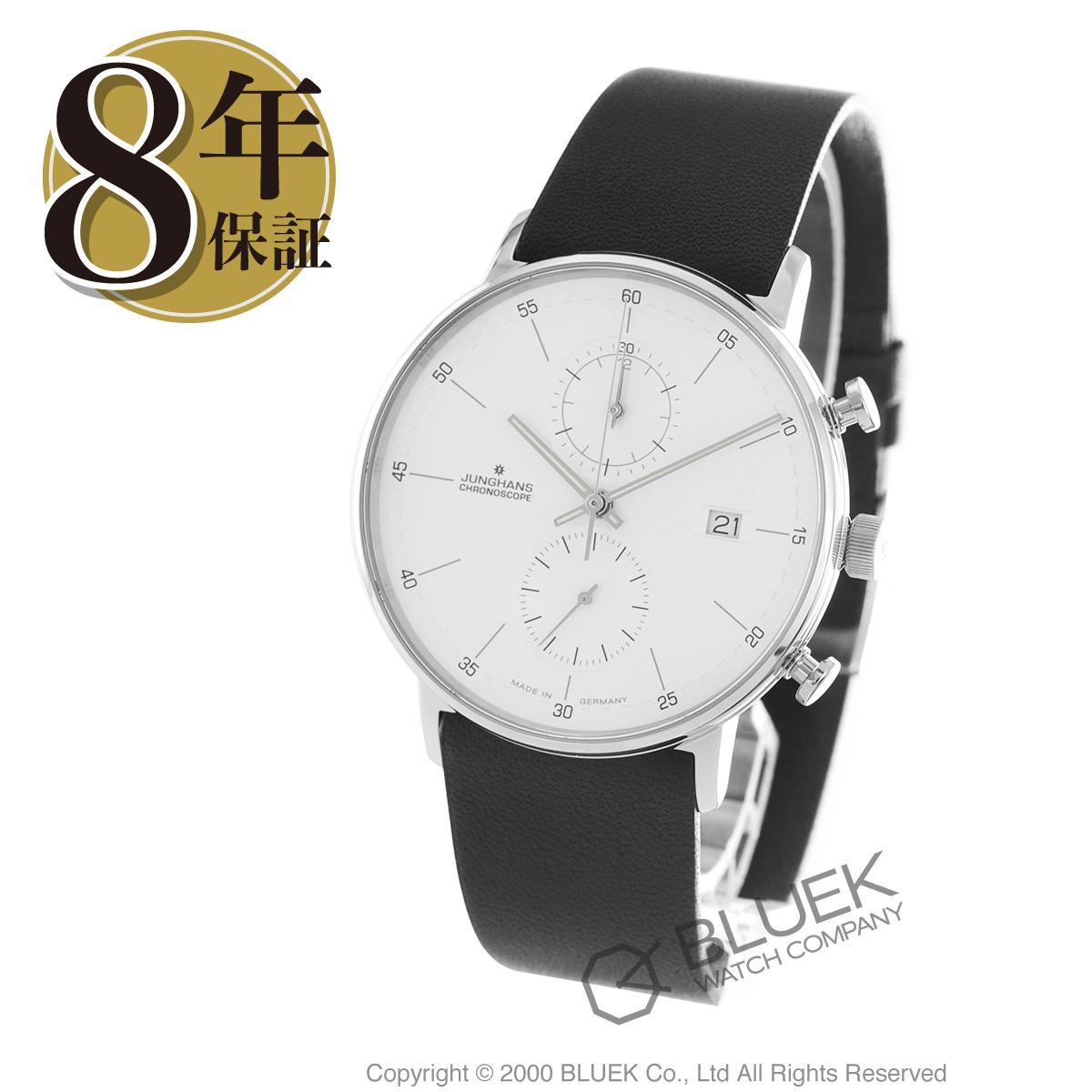 【1,000円OFFクーポン対象】ユンハンス フォームC クロノグラフ 腕時計 メンズ JUNGHANS 041/4770.00_8