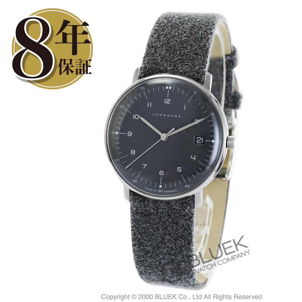 ユンハンス マックスビル 腕時計 レディース JUNGHANS 047/4542.00_8