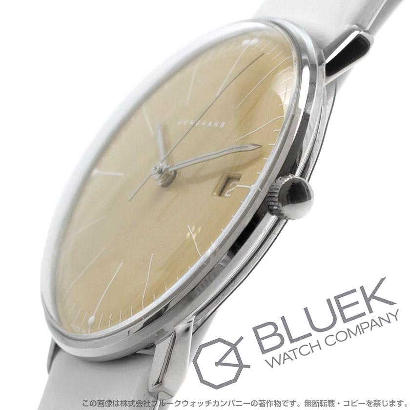 ユンハンス マックスビル レディ 腕時計 レディース JUNGHANS 047/4657.00_8