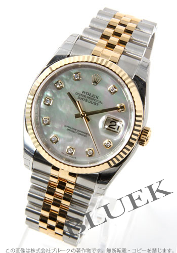 Rolex Rolex Datejust mens Ref.116233NG watch clock