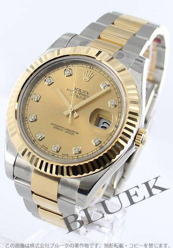 Rolex Rolex Datejust mens Ref.116333 watch clock
