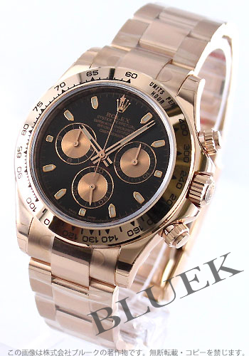 Rolex Rolex Daytona mens Ref.116505 watch clock