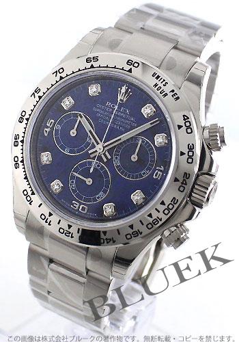 Rolex Rolex Daytona mens Ref.116509 watch clock
