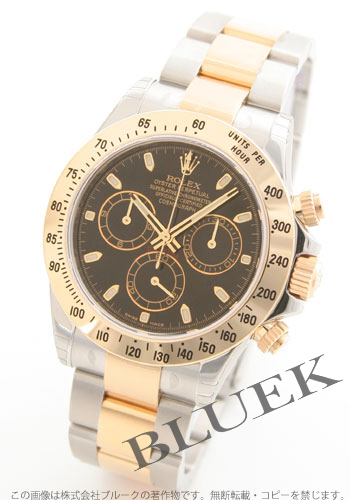 Rolex Rolex Daytona mens Ref.116523 watch clock
