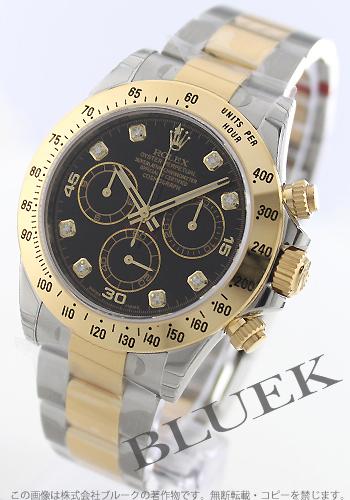 Rolex Rolex Daytona mens Ref.116523 watch clock