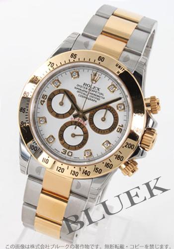 Rolex Rolex Daytona mens Ref.116523G watch clock