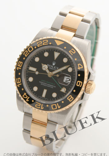 Rolex Rolex GMT Master II mens Ref.116713 watch clock