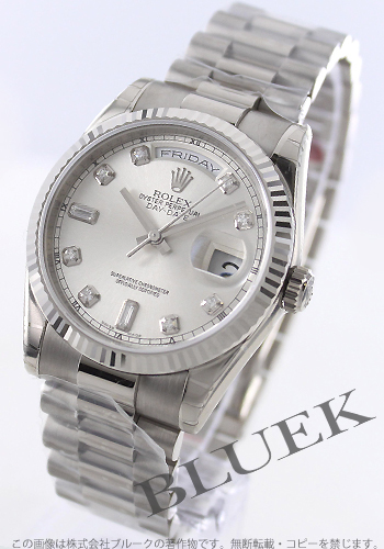 Rolex Rolex Oyster Perpetual men's Ref.118239 watch clock