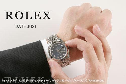 Rolex ROLEX Datejust diamond pure gold mens Ref.116234G