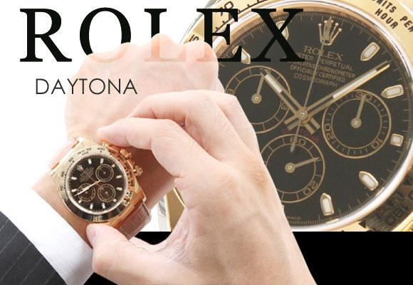 Rolex Rolex Daytona mens Ref.116518 watch clock