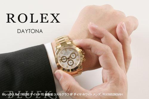 Rolex ROLEX Daytona diamond pure gold mens Ref.116528G