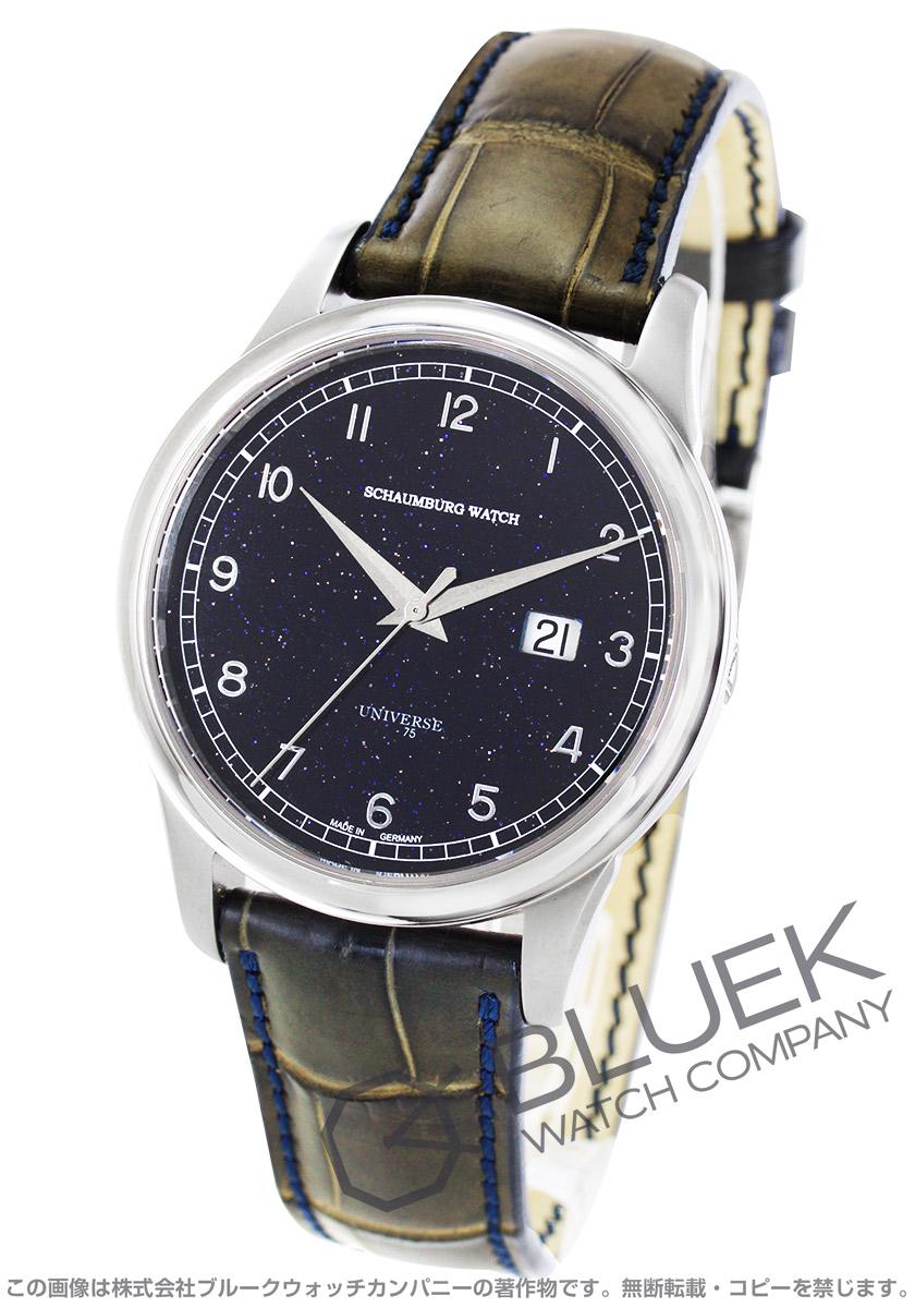 シャウボーグ パノラマ ゴールドストーン 世界限定75本 クロコレザー 腕時計 メンズ SCHAUMBURG PANORAMA-GDSTN