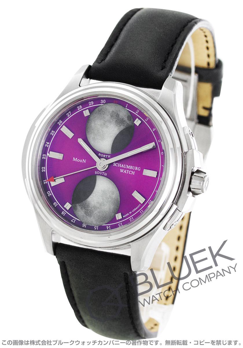 シャウボーグ ムーン アーバニック ダブルムーン 1 パーペチュアルムーン ムーンフェイズ 腕時計 メンズ SCHAUMBURG URBANIC-DOUBLEMOON 1