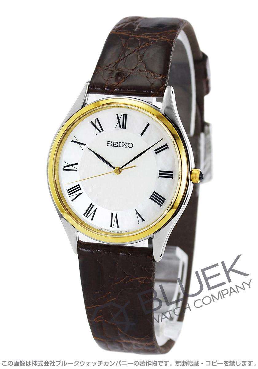 【1,000円OFFクーポン対象】セイコー ドルチェ カイマンレザー 腕時計 メンズ SEIKO SACM152