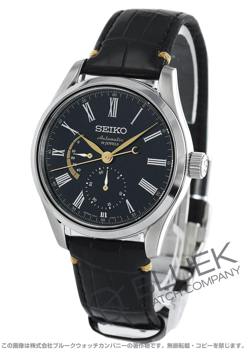 【3,000円OFFクーポン対象】セイコー プレザージュ パワーリザーブ クロコレザー 腕時計 メンズ SEIKO SARW013