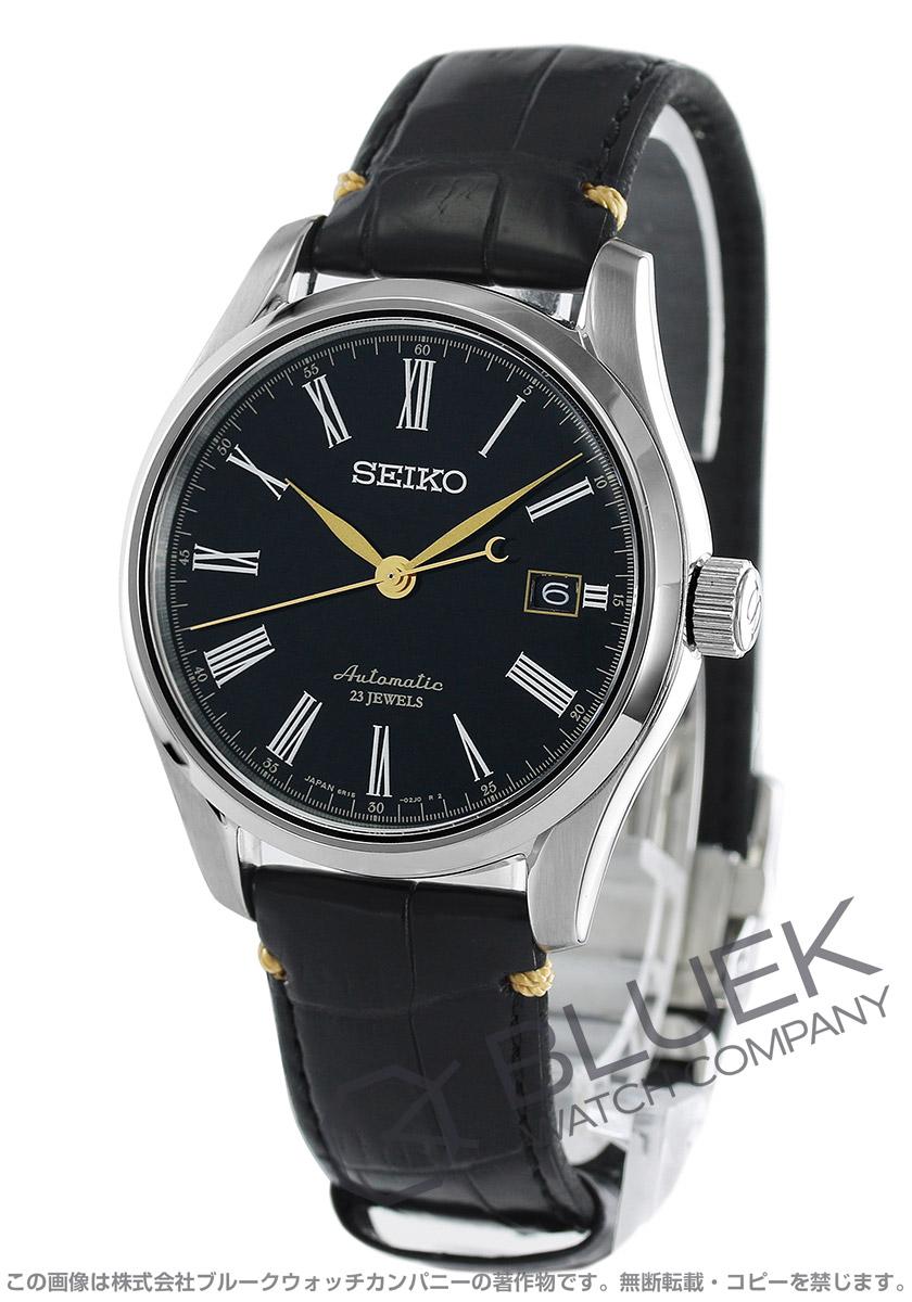 【1,000円OFFクーポン対象】セイコー プレザージュ クロコレザー 腕時計 メンズ SEIKO SARX029