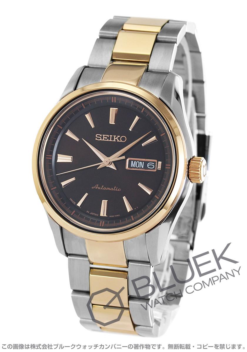 【1,000円OFFクーポン対象】セイコー プレザージュ 腕時計 メンズ SEIKO SARY056