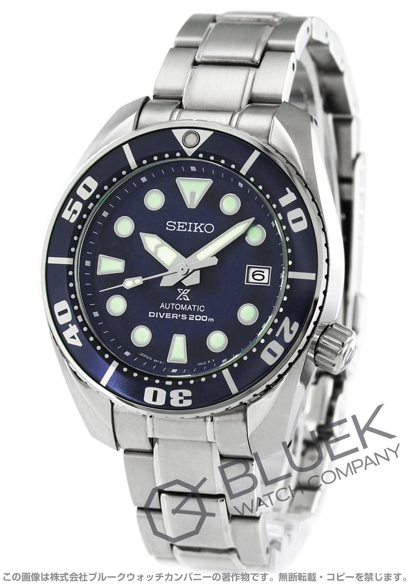 【1,000円OFFクーポン対象】セイコー プロスペックス ダイバースキューバ 腕時計 メンズ SEIKO SBDC033