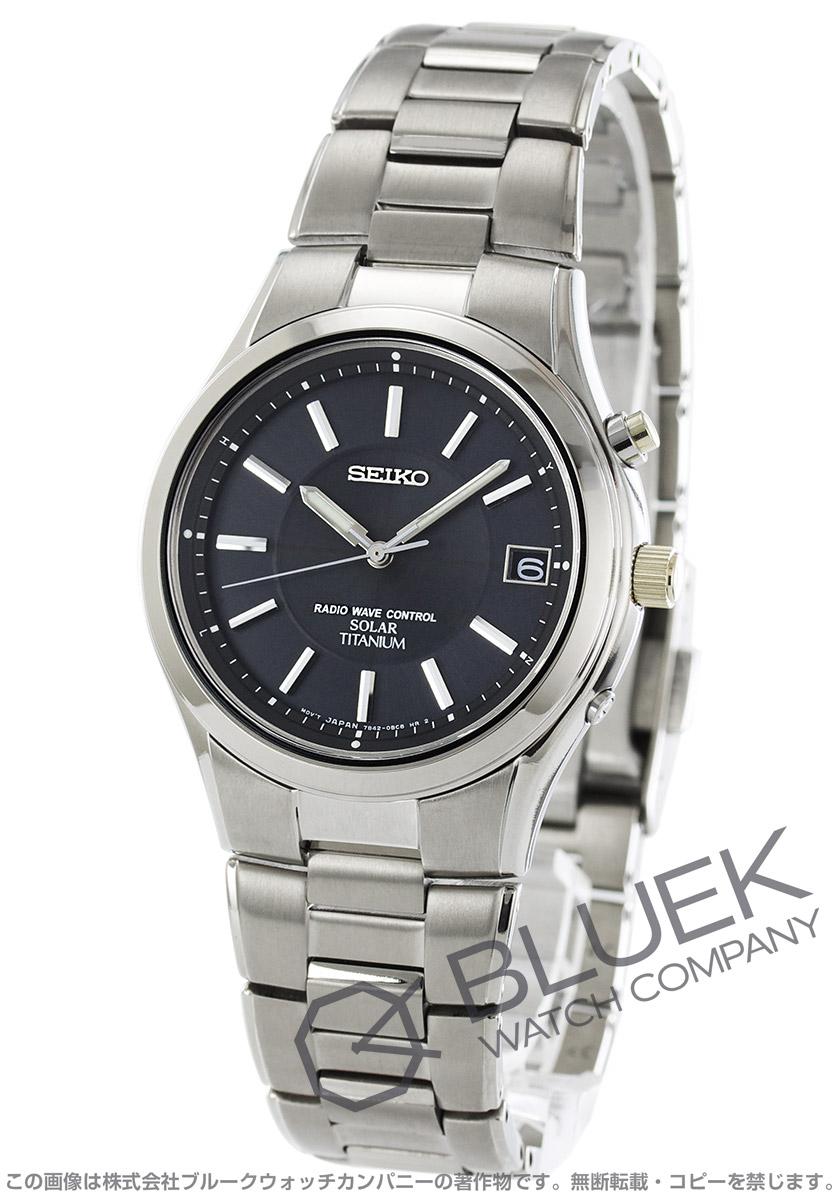 【1,000円OFFクーポン対象】セイコー スピリット 腕時計 メンズ SEIKO SBTM193