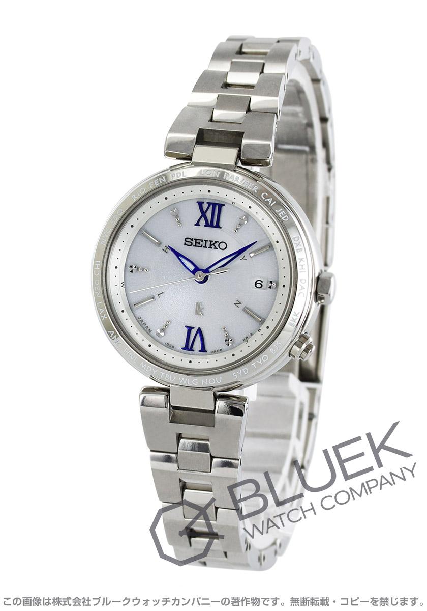 【1,000円OFFクーポン対象】セイコー ルキア ラッキーパスポート 腕時計 レディース SEIKO SSQV013
