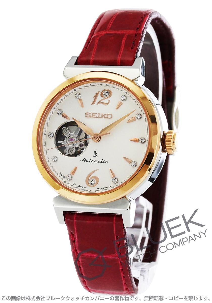 【1,000円OFFクーポン対象】セイコー ルキア クロコレザー 腕時計 レディース SEIKO SSVM012