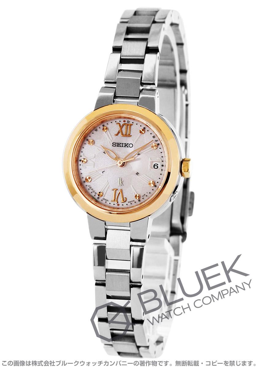 セイコー ルキア 腕時計 レディース SEIKO SSVW068