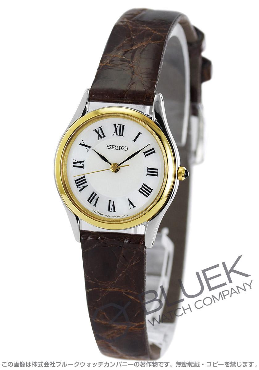 【1,000円OFFクーポン対象】セイコー エクセリーヌ カイマンレザー 腕時計 レディース SEIKO SWDL162