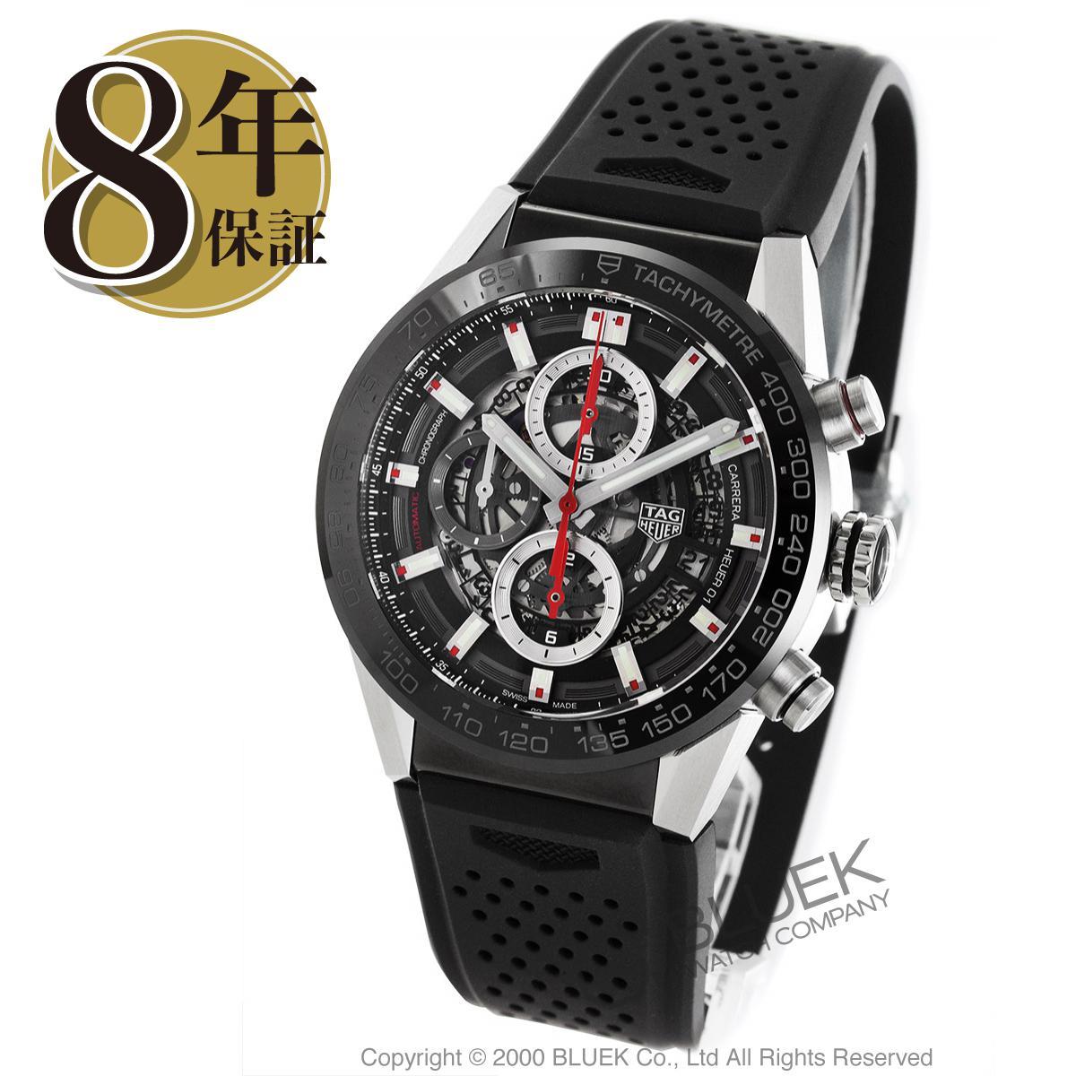 タグホイヤー カレラ ホイヤー01 クロノグラフ 腕時計 メンズ TAG Heuer CAR201V.FT6046_8